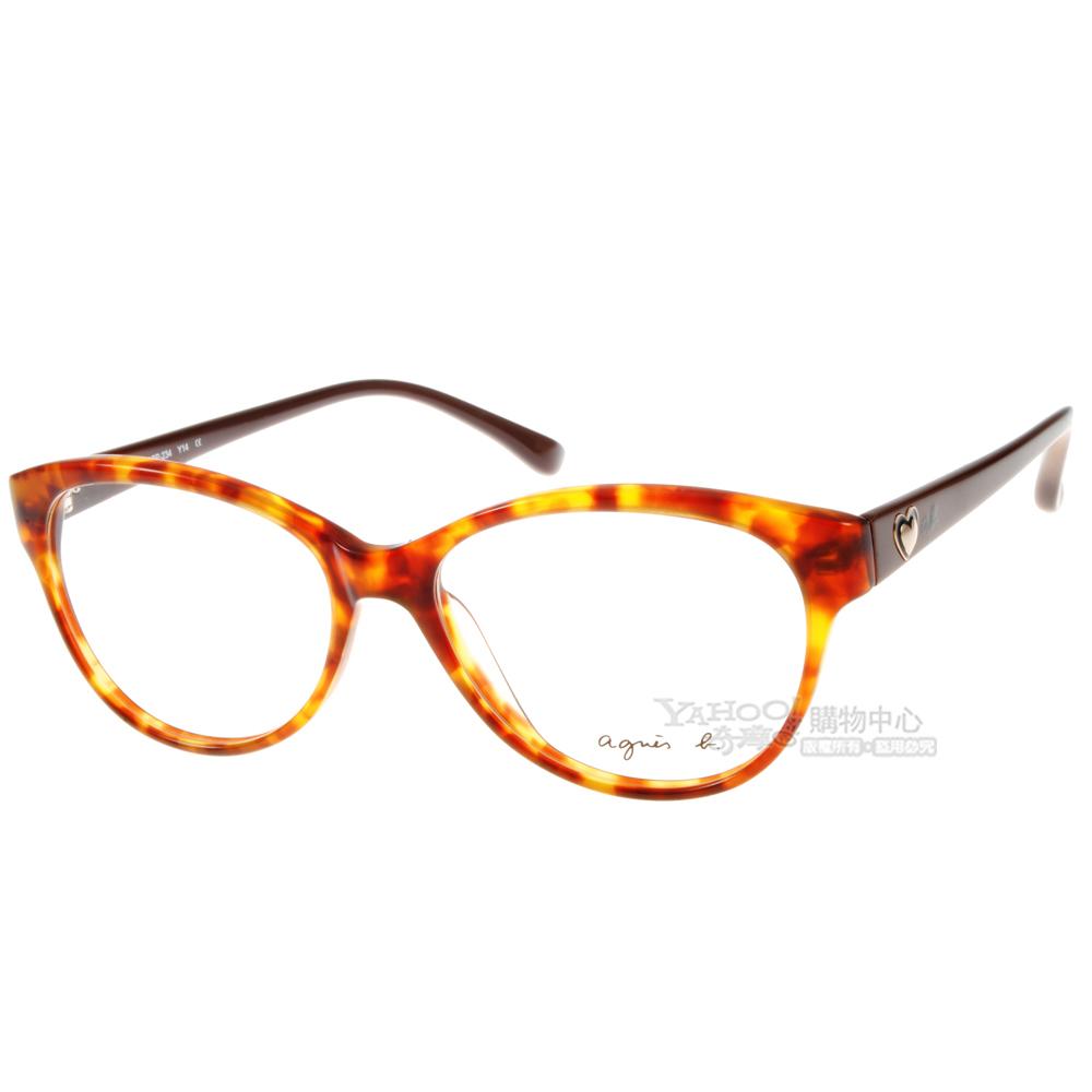 agnes b.眼鏡 愛心小b/琥珀-咖啡色#ABP234 Y14