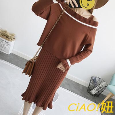 甜美木耳褶兩件式針織裙套裝 (共三色)-CIAO妞