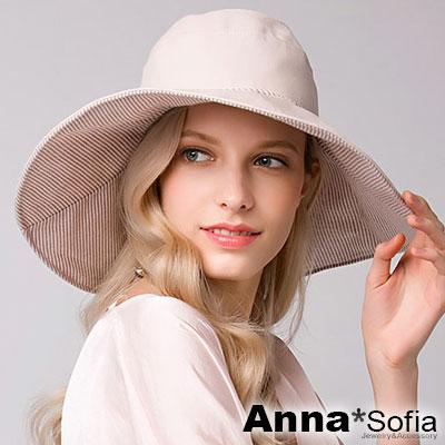 AnnaSofia 條紋單色雙面戴 防曬遮陽寬簷棉麻淑女帽(磚咖線系)