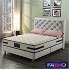 法國FAMO二線 organic cotton有機棉 獨立筒床墊(麵包床) 單人3.5尺