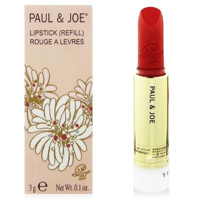 PAUL&JOE 巴黎訂製唇膏3g(補充蕊)#302