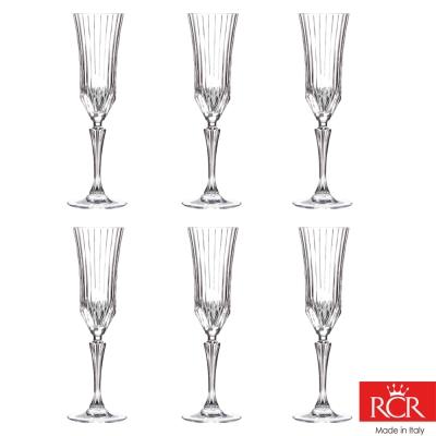 義大利RCR艾莉爾無鉛水晶香檳杯 (6入)180cc(8H)