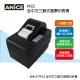 ANICE PP22 全中文三聯式電腦管理發票機 product thumbnail 1