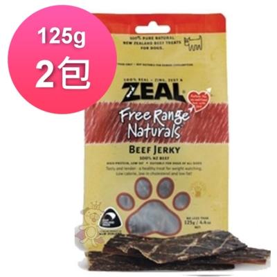 岦歐ZEAL紐西蘭天然寵物食品 牛肉薄片 125g (2包)