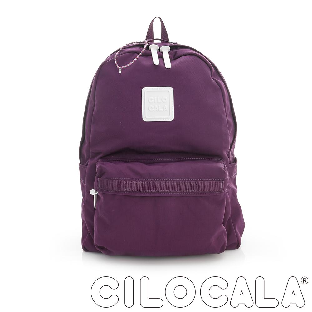 CILOCALA 亮彩尼龍防潑水後背包 紫色(大)