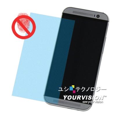 Yourvision HTC One M8 一指無紋防眩光抗刮(霧面)螢幕保護貼...