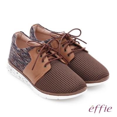 effie 都會舒適 蠟感牛皮拼布綁帶休閒鞋 茶色