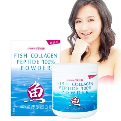 UNISKIN零机齡 100%魚膠原蛋白粉(200g/瓶)*1瓶