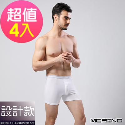 男內褲 設計師聯名-經典素色平口褲  白(超值4入組)MORINOxLUCAS