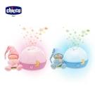 chicco舒眠星星投射夜燈(粉紅/粉藍 兩色可選)