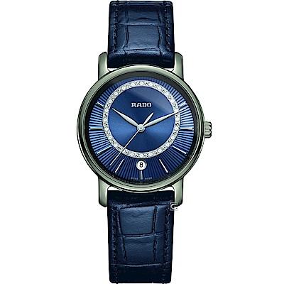 RADO雷達DiaMaster系列偏心環時尚腕錶(R14064725)-33mm/藍
