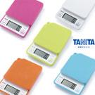 日本TANITA粉彩電子料理秤KD-187