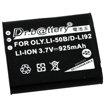電池王 For CASIO NP-150 高容量鋰電池
