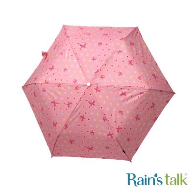 Rains talk 彩繪印花抗UV三折手開傘 多款可選