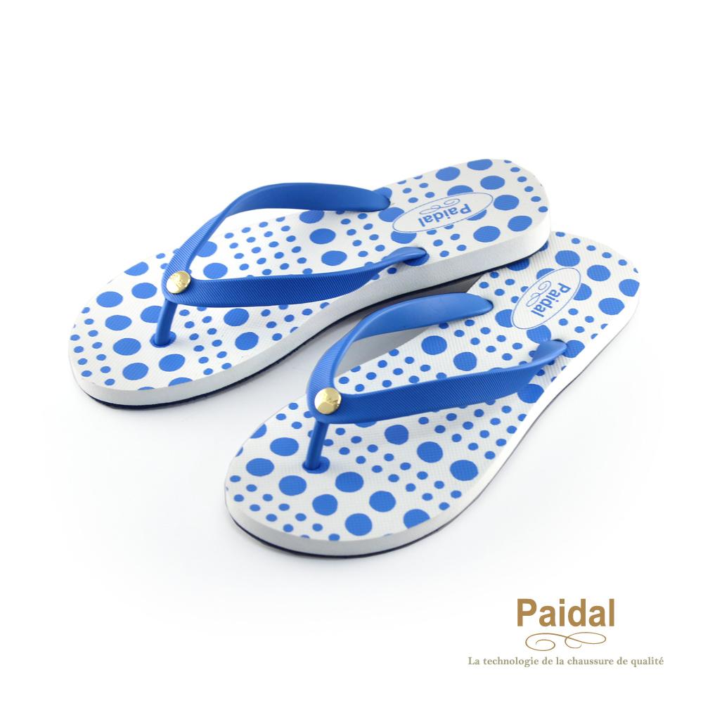 Paidal 幾何大小圓點人字拖夾腳拖海灘拖鞋-藍
