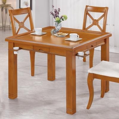 Boden-納森3.2尺多功能餐桌/麻將桌-96x96x77cm