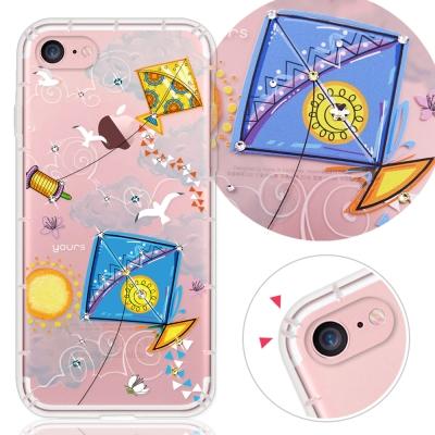 YOURS APPLE iPhone7 4.7吋 奧地利水晶彩繪防摔氣墊手機鑽殼-晴空
