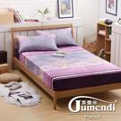 喬曼帝Jumendi-南洋風情 台灣製活性柔絲絨單人二件式床包組