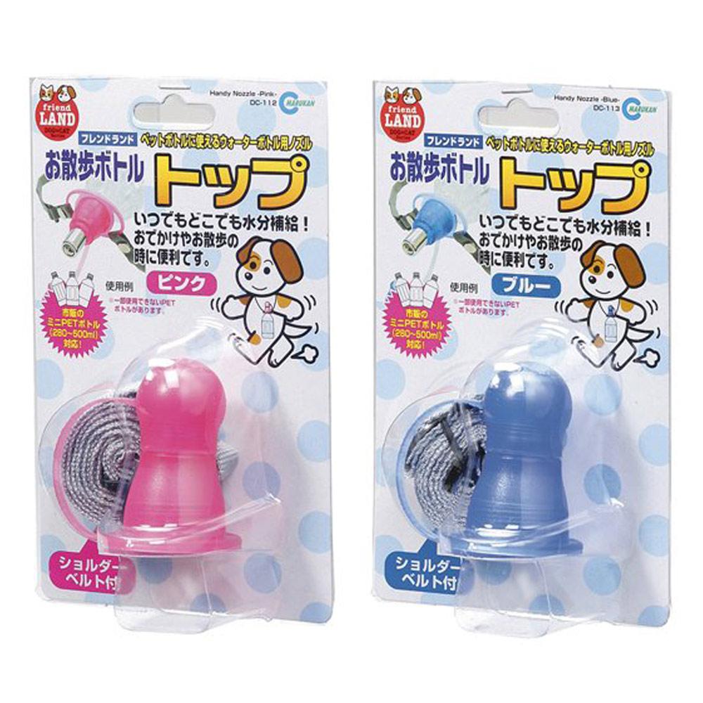 日本Marukan 戶外飲水器 粉紅 / 藍 x 1入