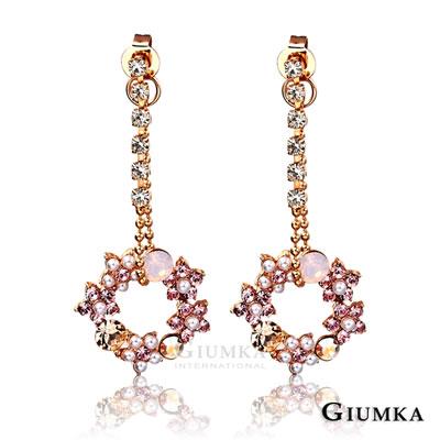 GIUMKA耳環 華麗庭園吊墜耳針耳環(玫金色)
