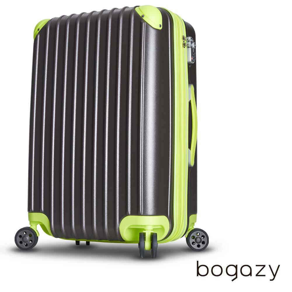 Bogazy 絢光魔力 28吋電子抗刮PC旅行箱(灰底綠邊)