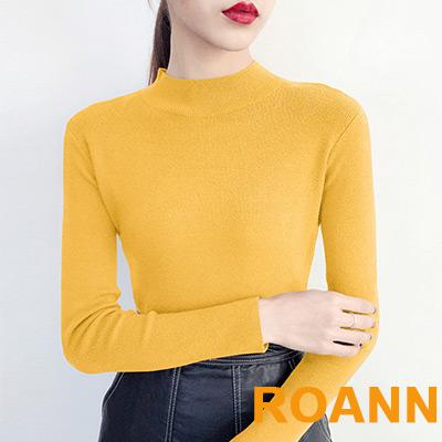 純色包芯紗針織長袖上衣 (共五色)-ROANN