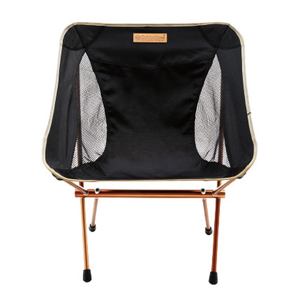 【OutdoorBase】AMOEBA變形蟲-輕量鋁合金休閒椅-低調黑