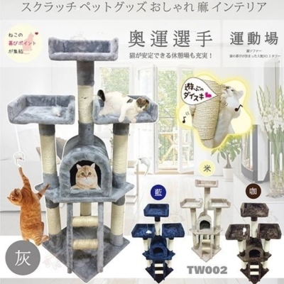 寵喵樂 《奧運選手運動場》貓跳台 TW002