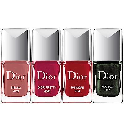 Dior 迪奧 指甲油(10ml)(無盒版)