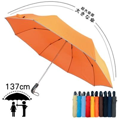 任選2入-2mm超大!運動型男超大傘面自動開收傘