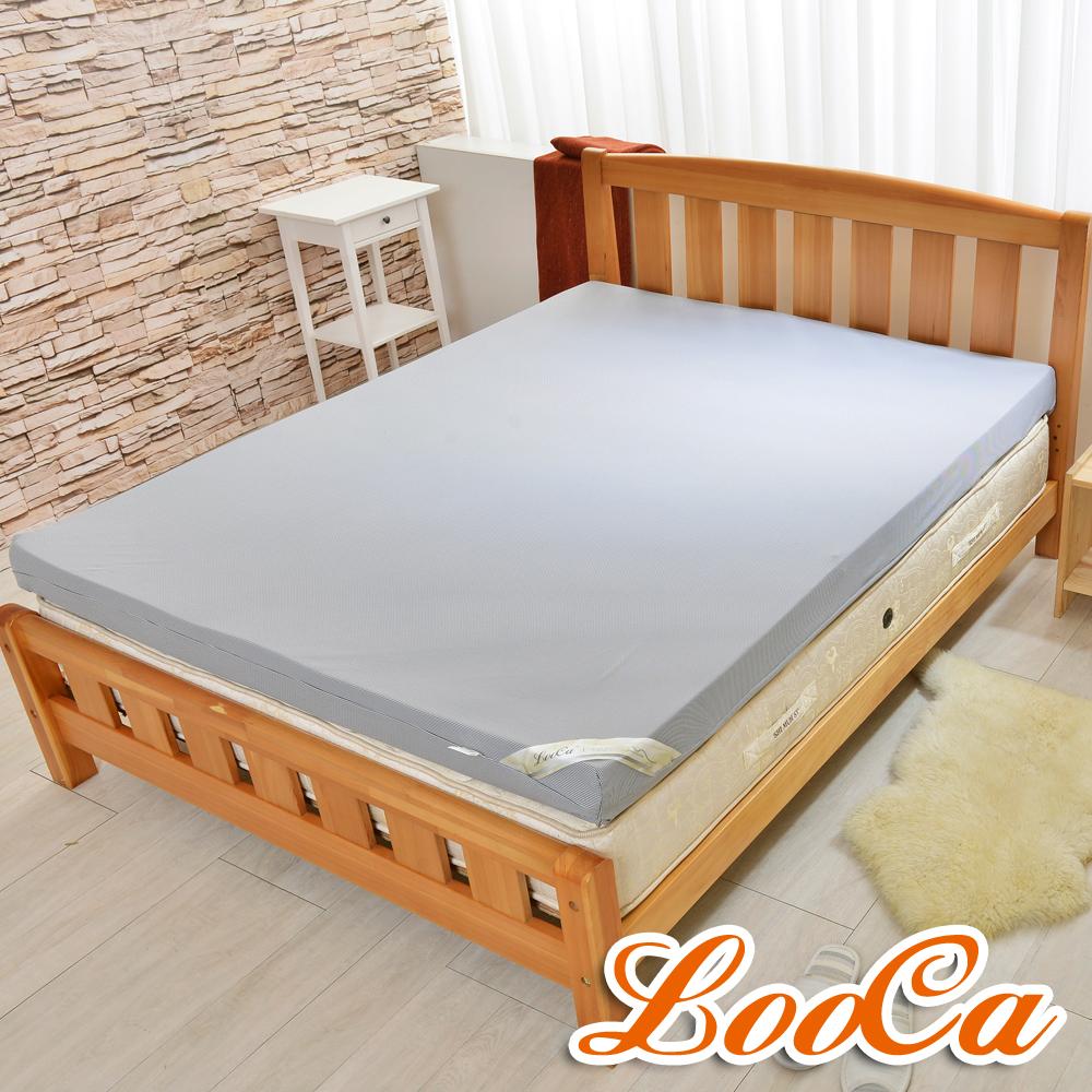 LooCa 綠能護背黑絲絨竹炭10cm減壓床枕毯組 單人
