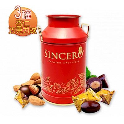 幸福小胖 Sincero杏仁巧克力球-牛奶罐造型(150gx3罐)