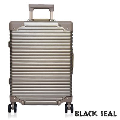 福利品 BLACK SEAL 專利霧面橫條紋系列-20吋防刮耐撞鋁框旅行箱/行李箱-沙灘金