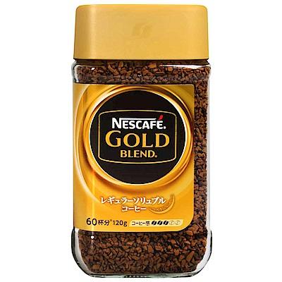 雀巢 金牌咖啡-香醇(120g)