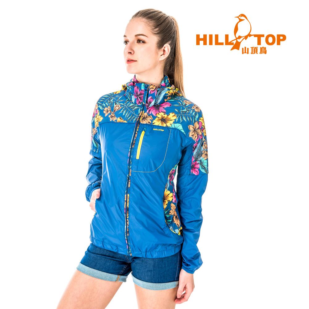 【hilltop山頂鳥】女款超輕量超潑水抗UV外套S02FB7-帝國藍底印花