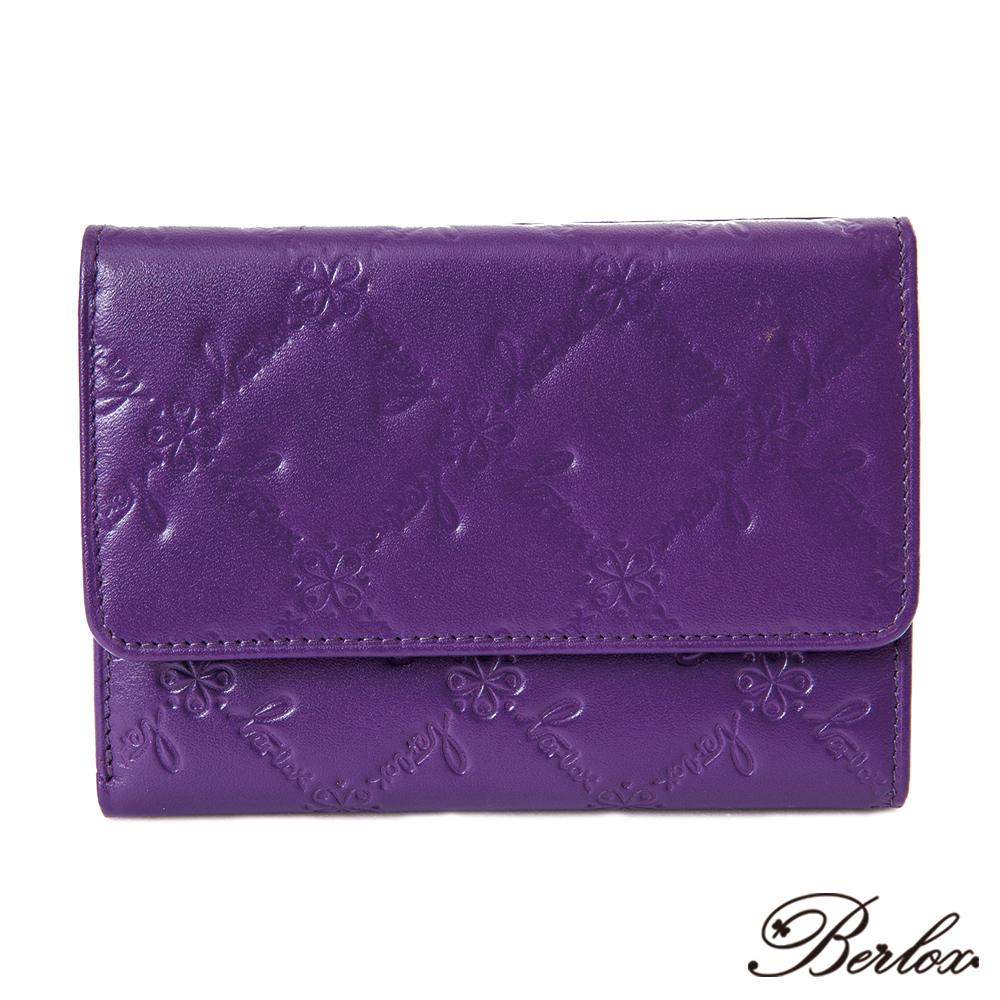 BERLOX-法式經典系列Sweet艾菲爾菱格(三折中夾- 絢麗紫)