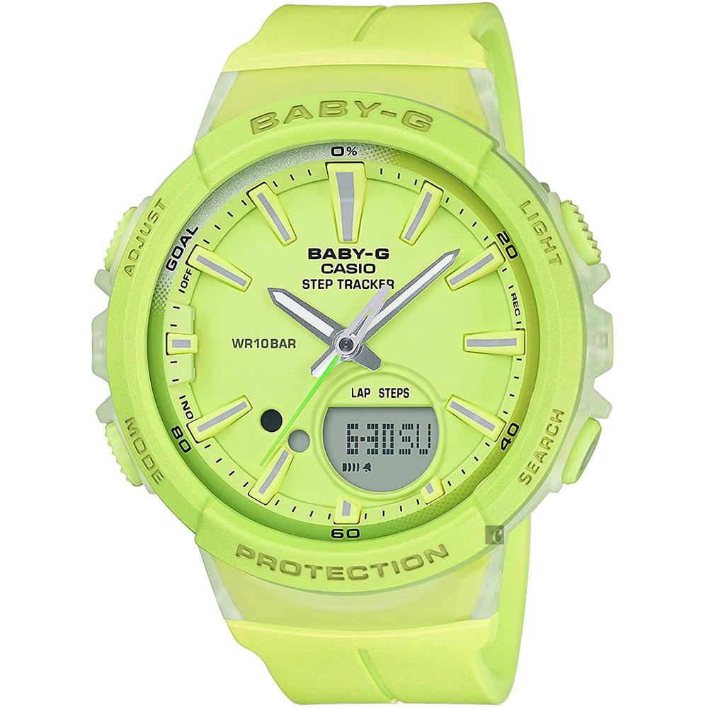CASIO 卡西歐Baby-G 慢跑計步手錶-檸檬綠(BGS-100-9ADR)
