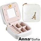 AnnaSofia 攜帶小方型拉鍊式 珠寶盒飾品盒首飾盒(珠白-郵戳鐵塔)