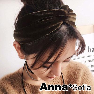 【3件5折】AnnaSofia 典雅亮絲絨交叉結 超寬彈性髮帶(深咖系)