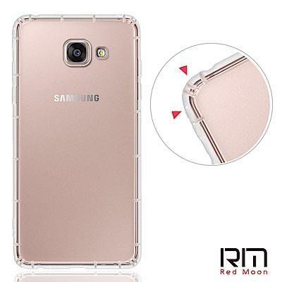 RedMoon 三星 Galaxy A7-2017 防摔透明TPU手機軟殼