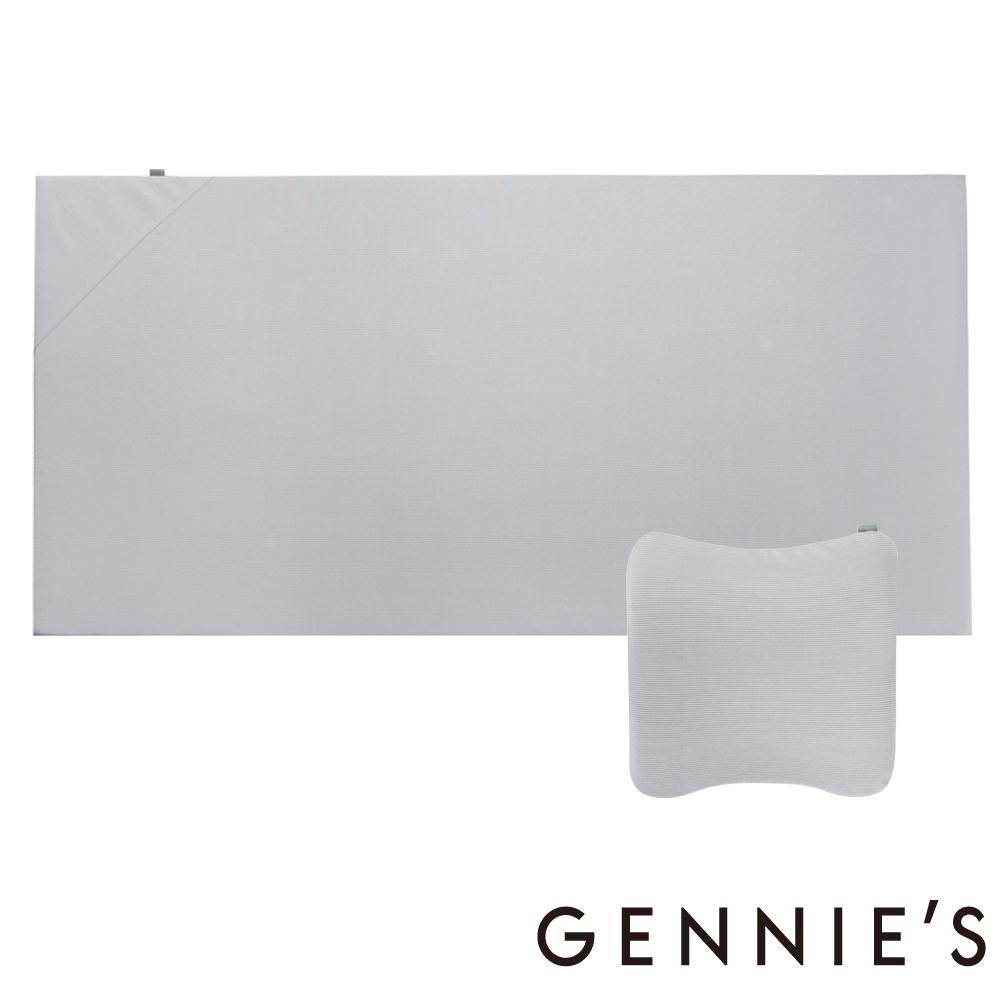Gennies奇妮專櫃-咖啡紗嬰兒寢具系列組合(雙套換洗組)
