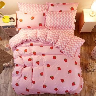 Alieen 個性印花 四件式涼被床包組 加大 小草莓