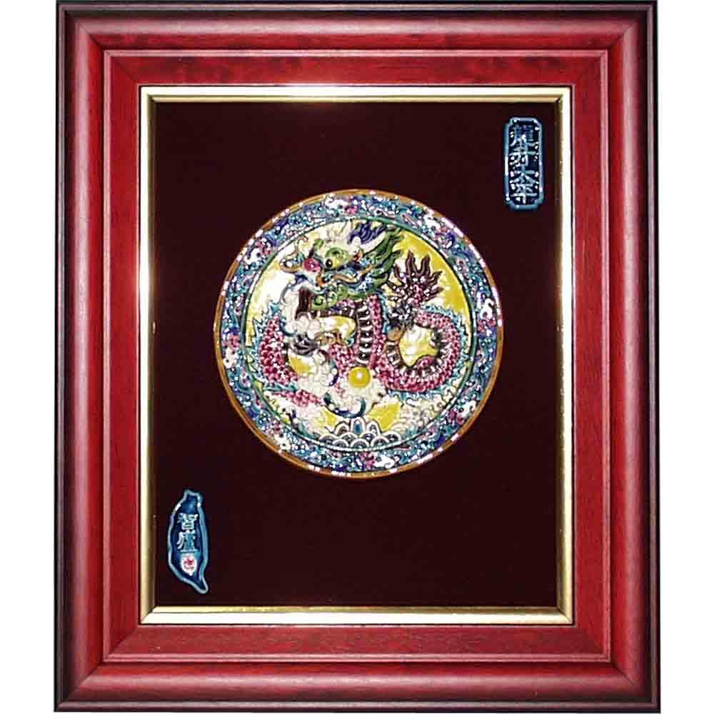 鹿港窯-交趾陶裝飾壁畫-千禧龍(M)