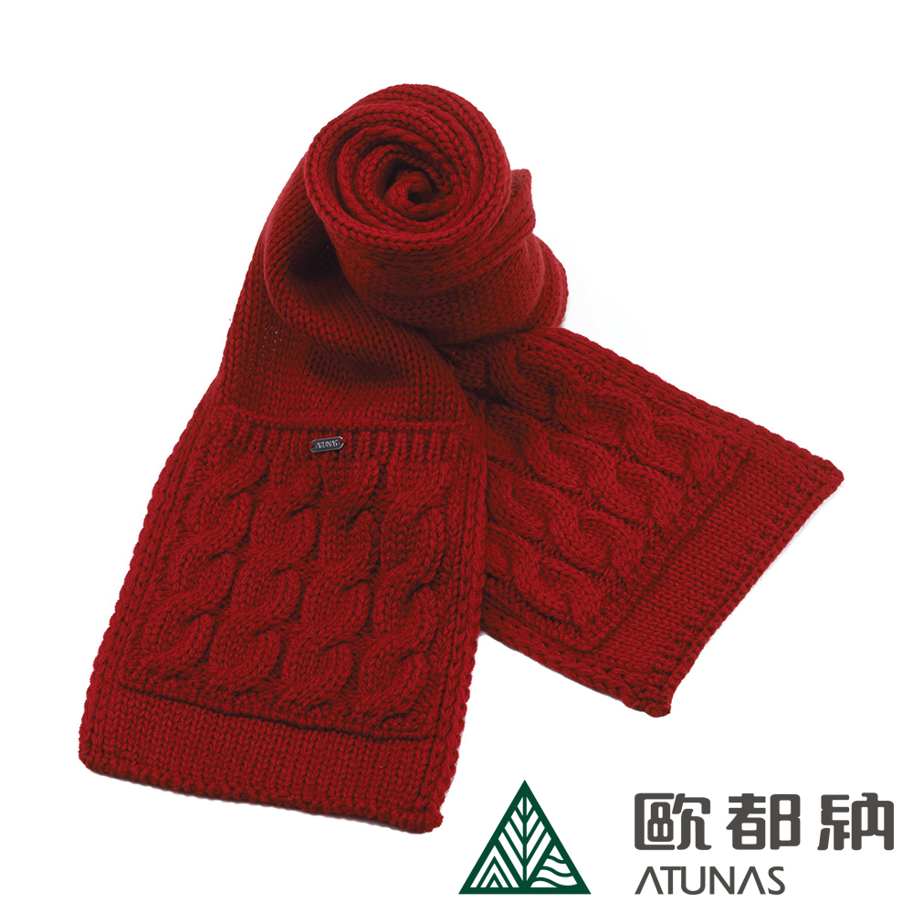 【ATUNAS 歐都納】附口袋可愛保暖針織圍巾 A-A1403 暗紅