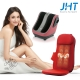 JHT-超摩美腿機-Doctor手感溫熱按摩墊