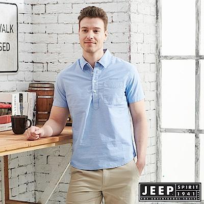 JEEP極簡牛津布短袖襯衫-天空藍