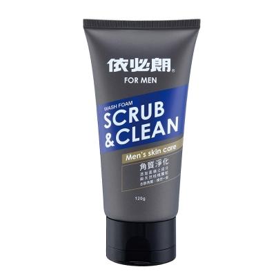 依必朗男性洗面乳 角質淨化 120g