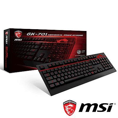 (加價購) MSI 微星 茶軸機械式電競鍵盤GK701 職業級Cherry軸