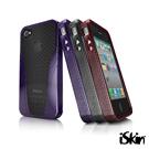 iSkin iPhone4/4S VU 經典雙色雙材質抗菌TPU保護套