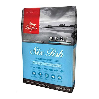 【Orijen渴望】六種鮮魚+海藻配方(成幼貓可用)5.4kg
